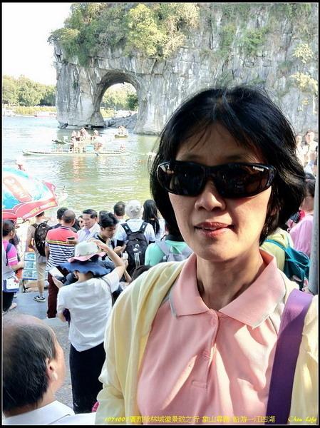 31廣西桂林城徽景致.jpg