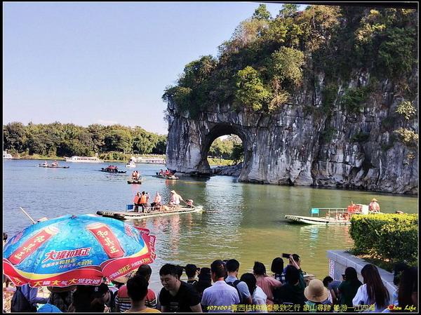 32廣西桂林城徽景致.jpg