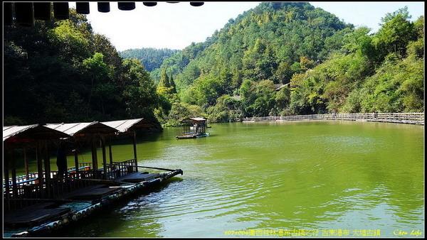 06廣西桂林 古東瀑布.JPG