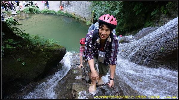 14廣西桂林 古東瀑布.JPG