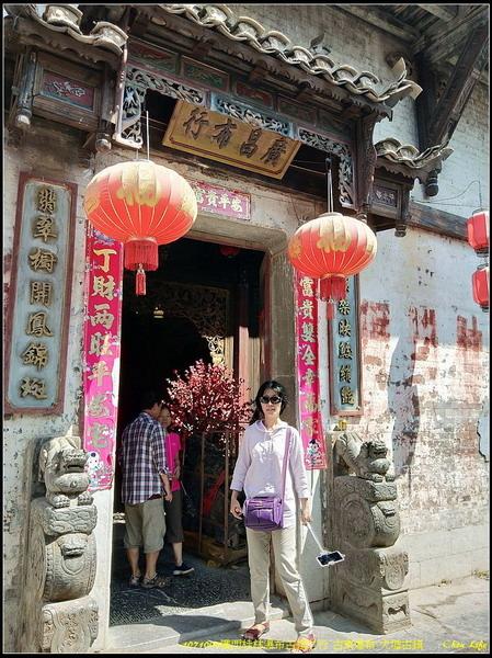 54廣西桂林 大墟古鎮.jpg