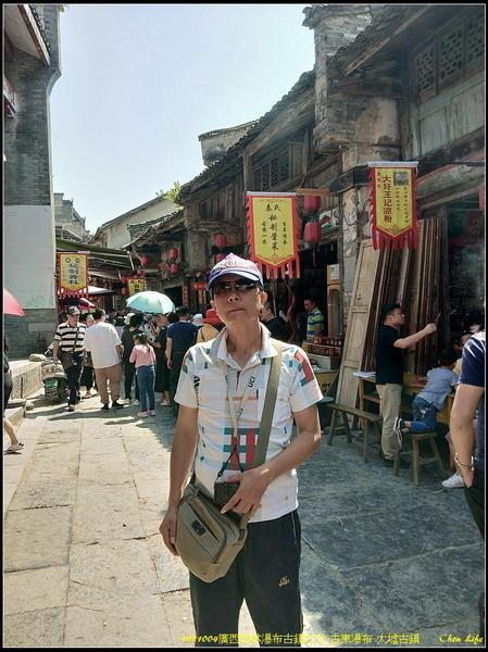 51廣西桂林 大墟古鎮.jpg