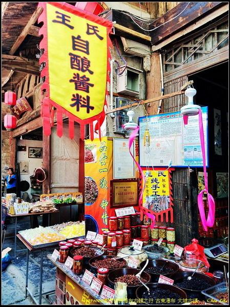 52廣西桂林 大墟古鎮.jpg