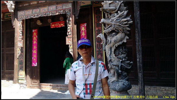 57廣西桂林 大墟古鎮.jpg