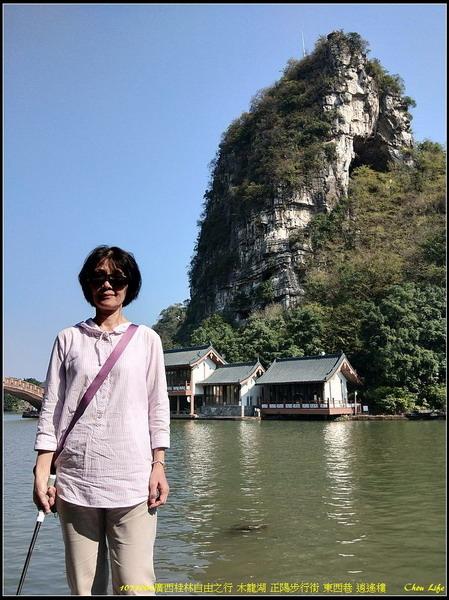 06廣西桂林 木龍湖.jpg