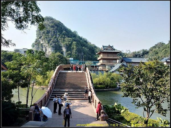 12廣西桂林 木龍湖.jpg