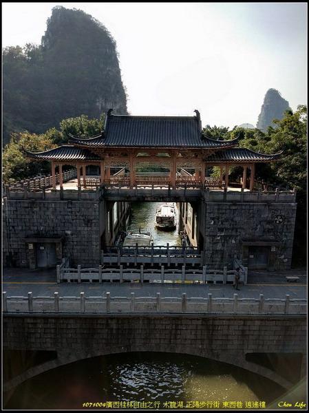 14廣西桂林 木龍湖.jpg