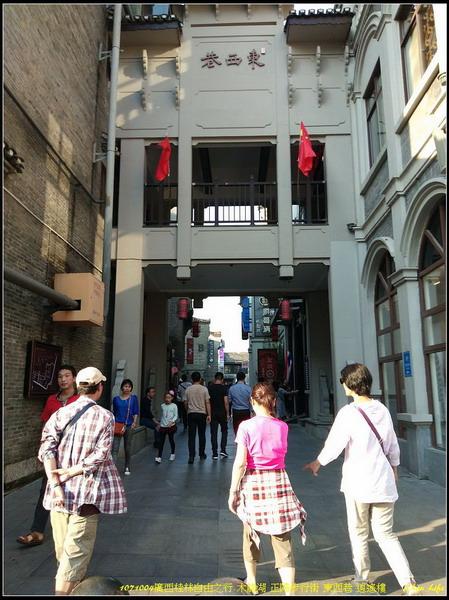 22廣西桂林 正陽步行街 東西巷.jpg