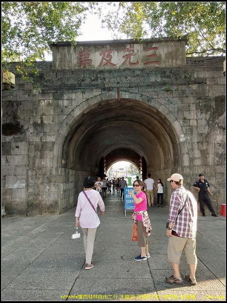 26廣西桂林 正陽步行街 東西巷.jpg