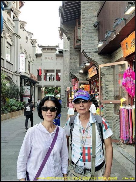 30廣西桂林 正陽步行街 東西巷.jpg