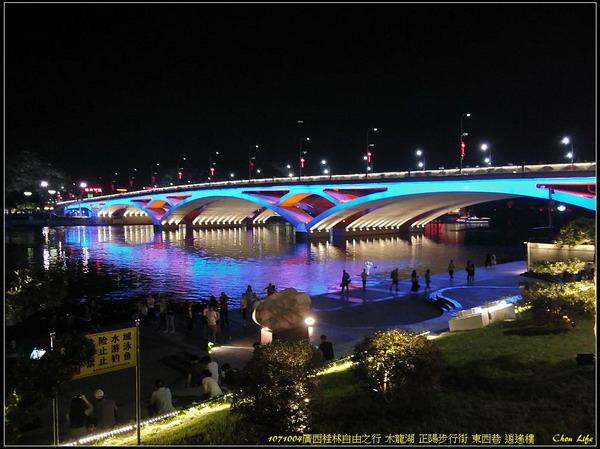 50廣西桂林 逍遙樓.jpg