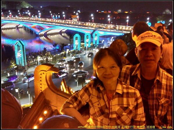55廣西桂林 逍遙樓.jpg
