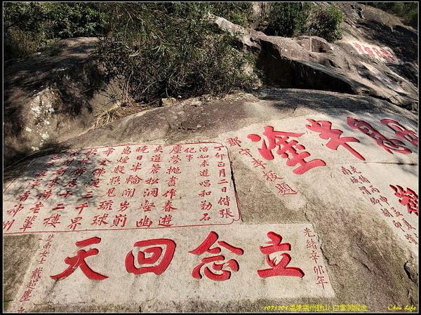 15福州鼓山.jpg