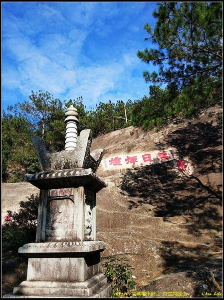 17福州鼓山.jpg