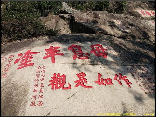 16福州鼓山.jpg