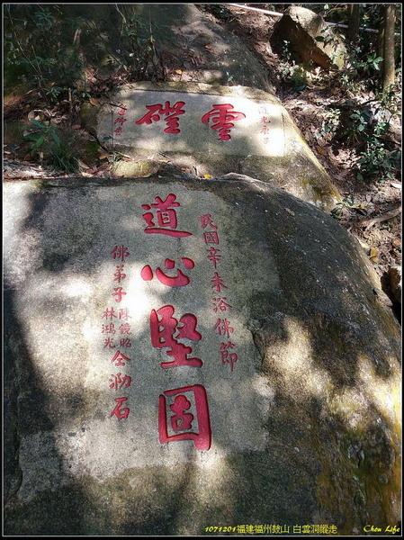 19福州鼓山.jpg