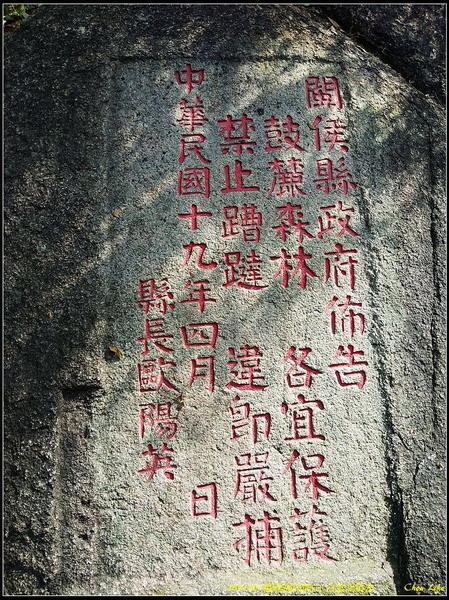20福州鼓山.jpg