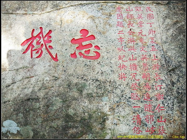 21福州鼓山.jpg