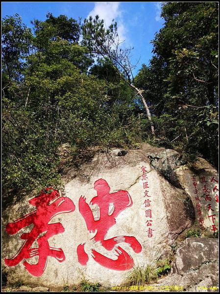 23福州鼓山.jpg