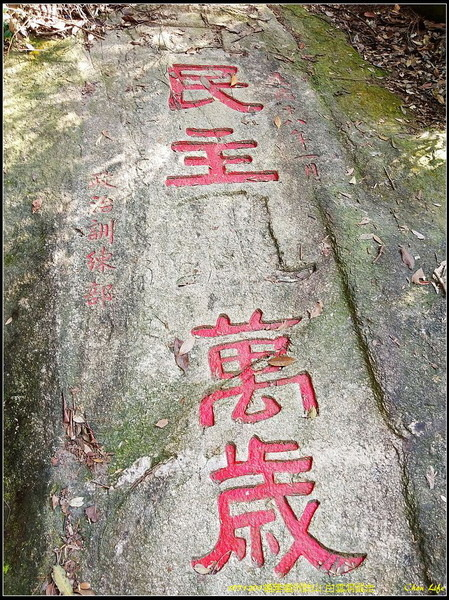 24福州鼓山.jpg