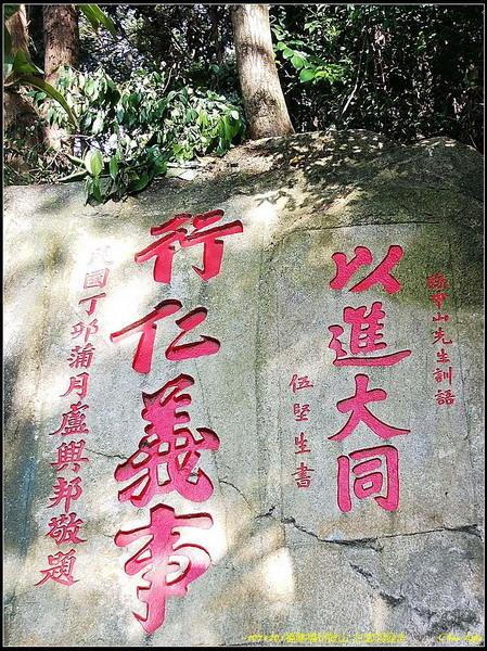 25福州鼓山.jpg