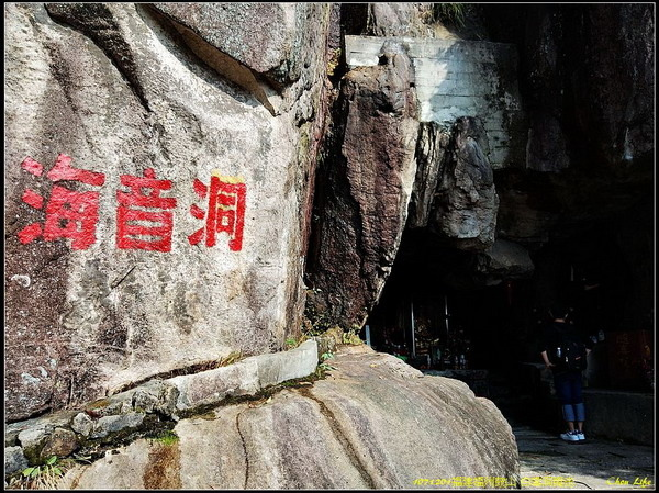 44福州白雲洞.jpg