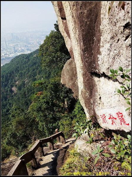 58福州白雲洞.jpg