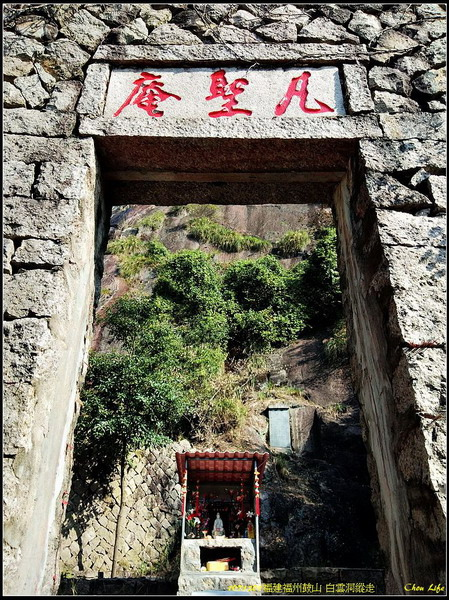 60福州白雲洞.jpg