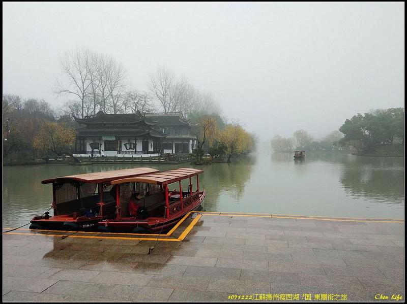 01揚州瘦西湖.jpg