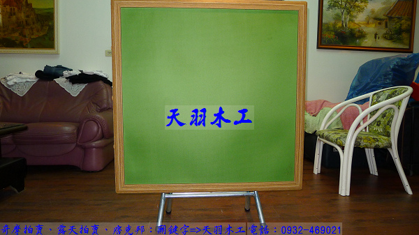 nEO_IMG_nEO_IMG_P1050997