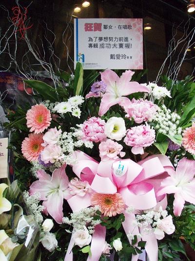 1225記者會-愛玲送的花