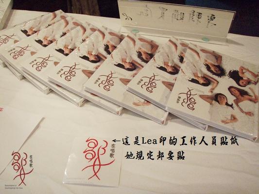 1225記者會-CD