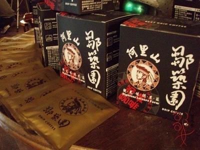 1225記者會-咖啡