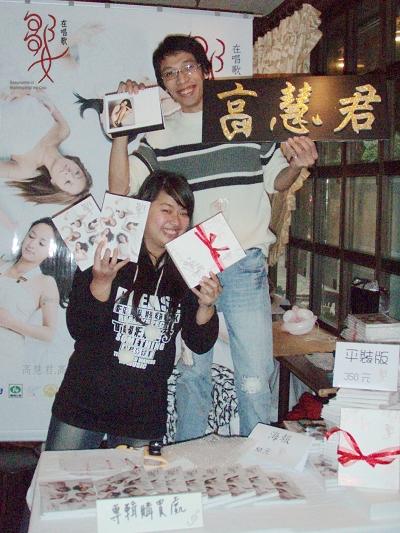 1225記者會-小惠+男友