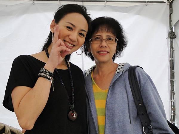 Lea+孔文吉夫人.jpg