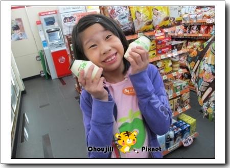 來韓國一定要喝的香蕉奶,每天都喝掉好幾瓶