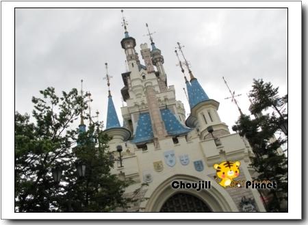 陰天的城堡