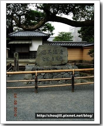 世界文化遺產 日本金閣寺