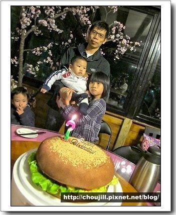 驚人的大蛋糕