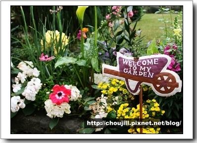 如果我也有這樣的花園