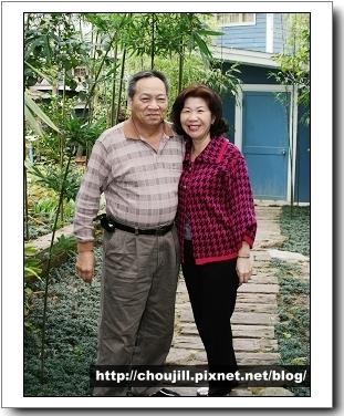 減肥ING的爸與媽