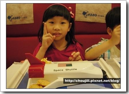 小敏與她的兒童餐