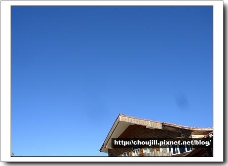 天空有著不可思議的藍