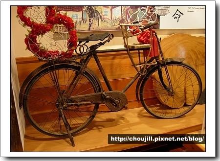 外公也有的腳踏車