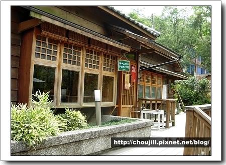 林山田咖啡館