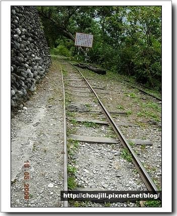 退休的鐵道