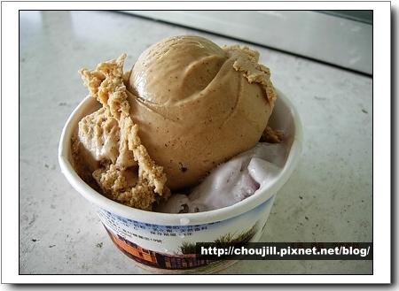 今天吃花生芋頭冰45元