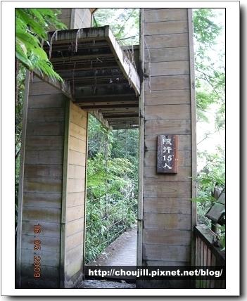 不知名的吊橋