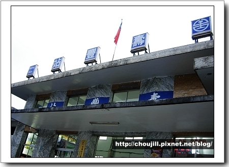 又見壽豐車站