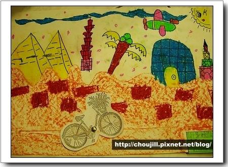 『騎單車去旅行』小敏想騎單車去埃及?